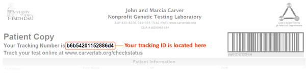 Where to find your tracking ID on the requisition form.